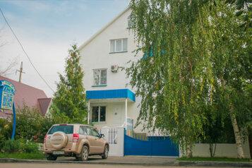 """Гостевой дом """"Олива"""", Заводская улица, 80 на 14 комнат - Фотография 1"""