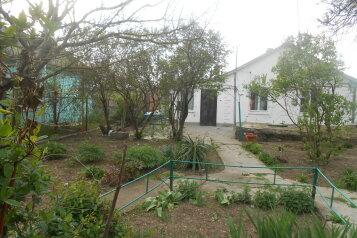 Дом, 80 кв.м. на 6 человек, 3 спальни, Садовая улица, 24, Береговое, Феодосия - Фотография 2
