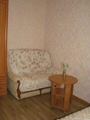 1-комн. квартира, 31 кв.м. на 3 человека, Челюскинцев, Севастополь - Фотография 2