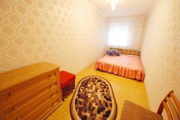 3-комн. квартира, 65 кв.м. на 6 человек, улица Карла Маркса, Ялта - Фотография 3