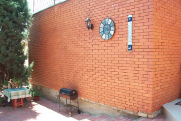 Гостевой Дом , Ленина, 143 на 20 номеров - Фотография 3