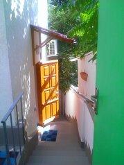 1-комн. квартира, 25 кв.м. на 3 человека, Приморская, Алупка - Фотография 1