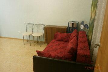 2-комн. квартира, 40 кв.м. на 3 человека, Сапёрная улица, 1, Севастополь - Фотография 4