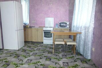 Домик в ялте, 40 кв.м. на 4 человека, 1 спальня, улица Сеченова, 9, Ялта - Фотография 1