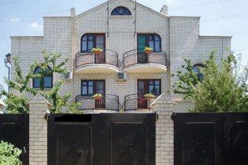 Гостевой дом, Морской переулок на 18 номеров - Фотография 1