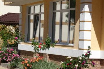 Гостевой дом, челюскинцев  на 5 номеров - Фотография 4