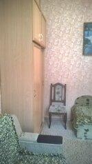 2-комн. квартира, 46 кв.м. на 6 человек, 13 Ноября, 20\39, Евпатория - Фотография 3