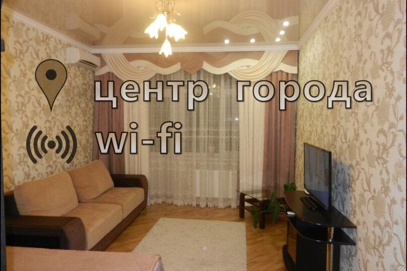 1-комн. квартира, 45 кв.м. на 4 человека, Советская, 184, Майкоп - Фотография 1