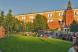 1-комн. квартира, 35 кв.м. на 4 человека, Юбилейный проспект, 12, Реутов - Фотография 24