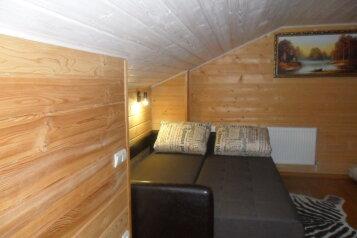 Уютный номер напротив Кремля, Пушкарская улица на 1 номер - Фотография 2