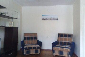 2-комн. квартира, 46 кв.м. на 4 человека, проспект Карла Маркса, 36, Кингисепп - Фотография 1