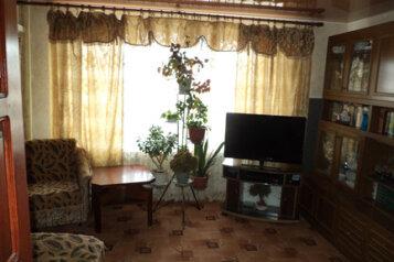 3-комн. квартира, 60 кв.м. на 6 человек, улица Дёмышева, 152/1, Евпатория - Фотография 2
