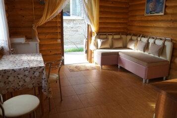 Эко-домик по ул. Шершнева на 4-6 человек, 65 кв.м. на 6 человек, 2 спальни, улица Шершнёва, 20, Коктебель - Фотография 4