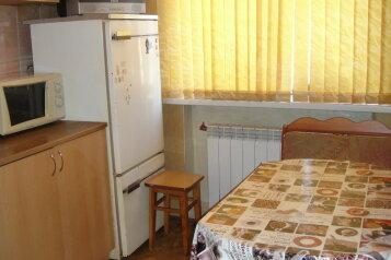 3-комн. квартира, 77 кв.м. на 5 человек, улица Победы, Промышленный район, Самара - Фотография 2