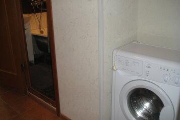1-комн. квартира, 35 кв.м. на 3 человека, улица Стара Загора, Промышленный район, Самара - Фотография 2