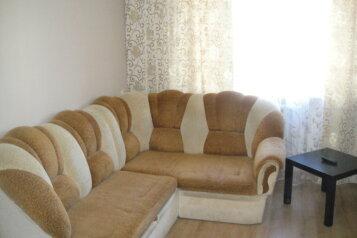 1-комн. квартира, 35 кв.м. на 3 человека, улица Стара Загора, Промышленный район, Самара - Фотография 4