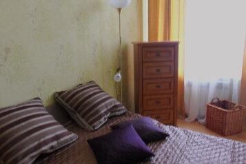 3-комн. квартира на 5 человек, улица Революции, Евпатория - Фотография 2