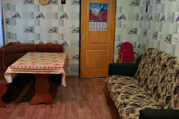 Сдам собственный загородный дом у моря!, 80 кв.м. на 10 человек, 3 спальни, Первомайская улица, Молочное - Фотография 4