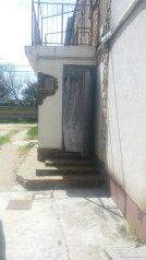 Дом, 65 кв.м. на 6 человек, 2 спальни, поселок Мирный, ул. Морская, 34, Евпатория - Фотография 4