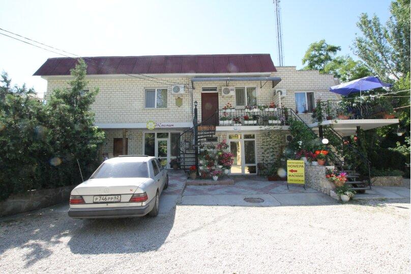 """Гостиница """"На Федько 27А"""", улица Федько, 27а на 12 комнат - Фотография 10"""