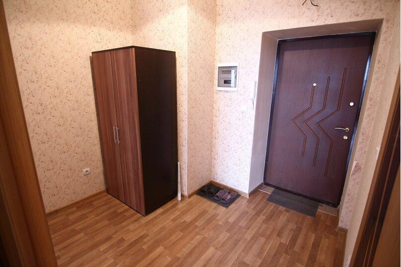 1-комн. квартира, 45 кв.м. на 2 человека, улица Дуки, 71, Брянск - Фотография 13