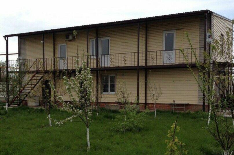 Гостевой дом на Азовском море, Степная улица, 33 на 9 номеров - Фотография 2