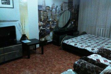 1-комн. квартира, 36 кв.м. на 2 человека, Красная улица, 12А, Кемерово - Фотография 1