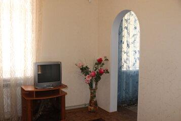 2-комн. квартира, 50 кв.м. на 4 человека, улица Иванова, Евпатория - Фотография 2