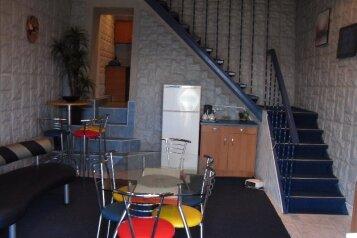 Эллинг, 3 этажа на набережной в Алупке, 140 кв.м. на 5 человек, 2 спальни, улица Ленина, 35б, Алупка - Фотография 3