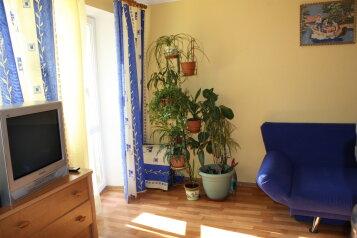 2-комн. квартира, 50 кв.м. на 4 человека, Фрунзе, 73, Евпатория - Фотография 3
