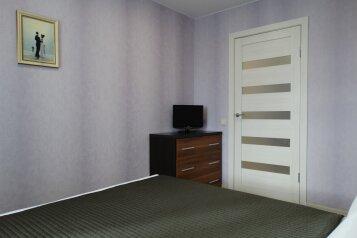 2-комн. квартира, 57 кв.м. на 4 человека, улица Усачёва, Москва - Фотография 2