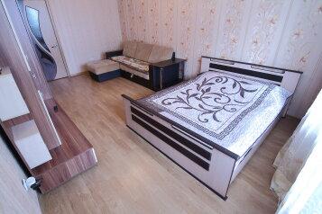 1-комн. квартира, 45 кв.м. на 2 человека, улица Дуки, 71, Советский район, Брянск - Фотография 1