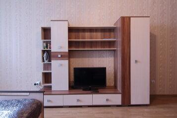1-комн. квартира, 45 кв.м. на 2 человека, улица Дуки, 71, Советский район, Брянск - Фотография 3