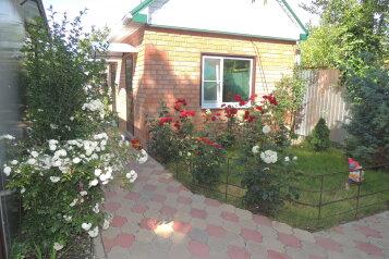 Домик садовый, 28 кв.м. на 7 человек, 2 спальни, Краснодарская, Ейск - Фотография 1