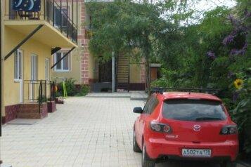 Гостиница, улица Ленина на 13 номеров - Фотография 1