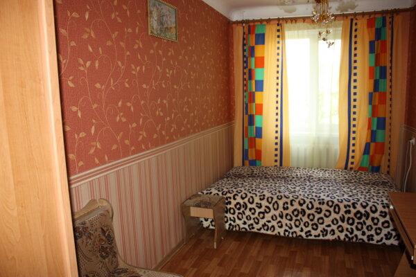 2-комн. квартира, 50 кв.м. на 4 человека, Фрунзе, 73, Евпатория - Фотография 1