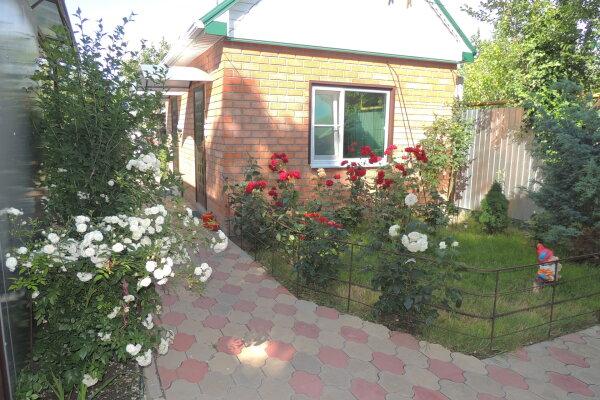 Домик садовый, 28 кв.м. на 7 человек, 2 спальни, Краснодарская, 67, Ейск - Фотография 1
