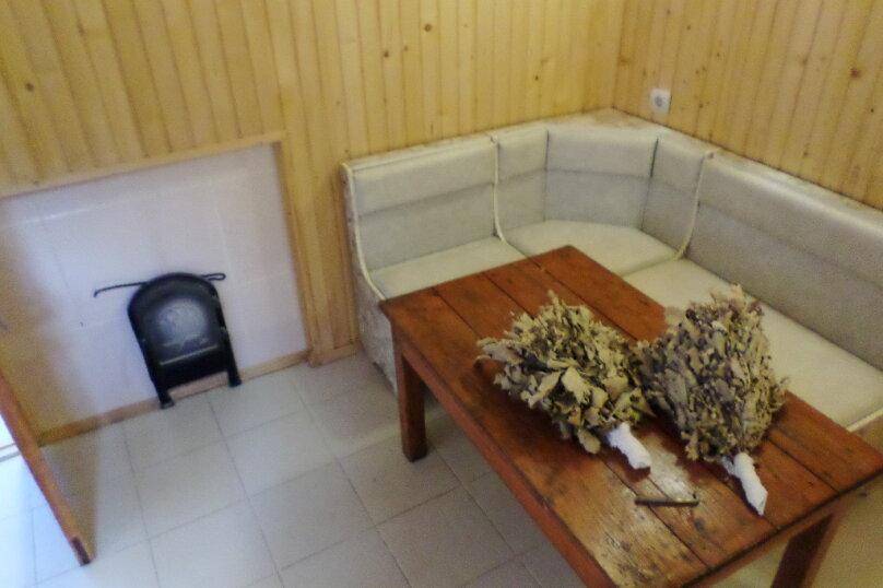 """Гостевой дом """"Сказочный"""", Уютная, 21 на 10 комнат - Фотография 3"""