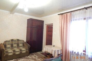 Дом в тихом удобном месте, 25 кв.м. на 3 человека, 1 спальня, улица Щепкина, 1, Алупка - Фотография 3