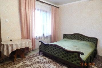 Дом в тихом удобном месте, 25 кв.м. на 3 человека, 1 спальня, улица Щепкина, 1, Алупка - Фотография 4