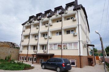 Гостевой дом возле автовокзала, улица Луначарского, 10/37 на 34 номера - Фотография 1