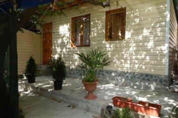 Дом в тихом удобном месте, 20 кв.м. на 3 человека, 1 спальня, Щепкина, 1, Алупка - Фотография 1