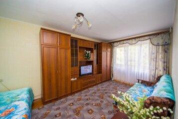 1-комн. квартира, 30 кв.м. на 4 человека, Новороссийская улица, Анапа - Фотография 1