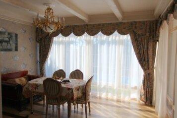 ВИЛЛА, 240 кв.м. на 6 человек, 4 спальни, Парковый спуск, Ялта - Фотография 2