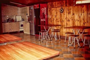 Гостевой дом, улица Фрунзе на 10 номеров - Фотография 3