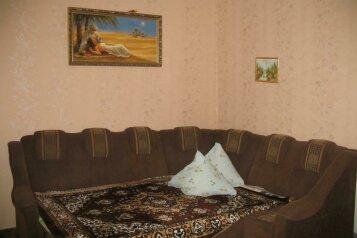 2-х комнатный уютный дом! на 5 человек, 2 спальни, улица Пушкина, 68а, Евпатория - Фотография 2