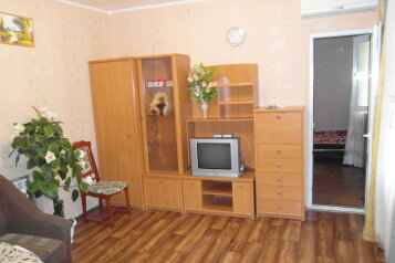 2-х комнатный уютный дом! на 5 человек, 2 спальни, улица Пушкина, 68а, Евпатория - Фотография 4