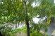 2-комн. квартира, 44 кв.м. на 5 человек, проспект Науки, 21А, Харьков - Фотография 3
