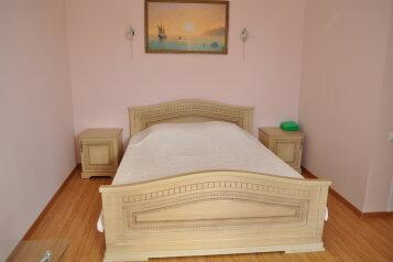 Гостевой дом, Васильковая на 25 номеров - Фотография 2