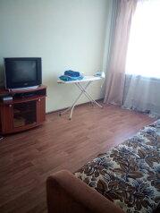 1-комн. квартира, 40 кв.м. на 3 человека, улица Котлярова, Прикубанский округ, Краснодар - Фотография 3